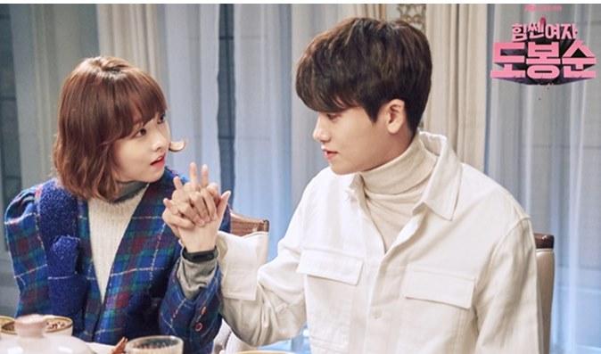 Banyak Adegan Unyu, Park Bo Young dan Hyungsik Sukses Jadi Couple Favorit