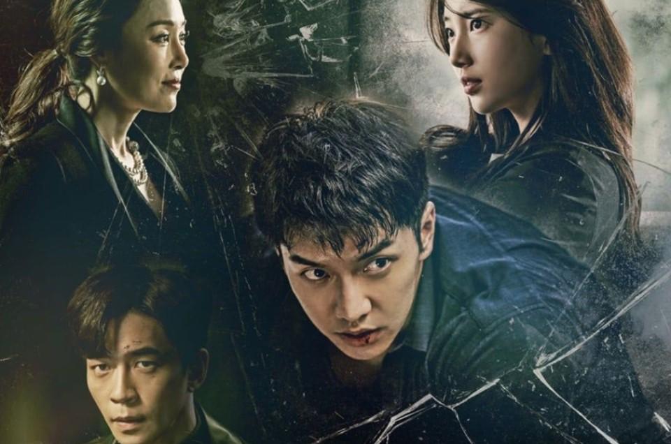 Sinopsis dan Biodata Lengkap Pemain Drama Korea Vagabond {2019}