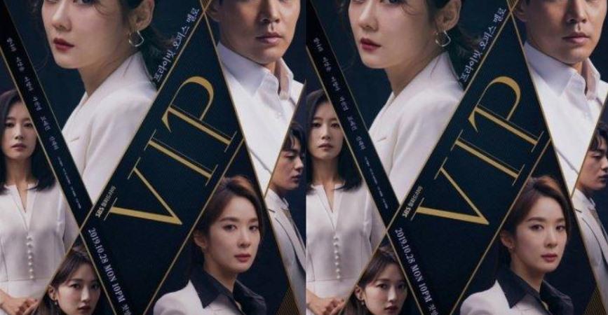 Sinopsis & Daftar Pemeran Drama Korea VIP (2019) – Jang Na-Ra & Lee Sang-Yoon