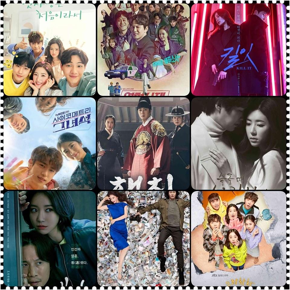 15+ Drama Korea Paling Romantis Terbaik Sepanjang Tahun 2018